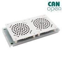 DVM 70 V2.0 CANopen/Serial SP50